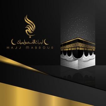 Diseño de tarjeta de felicitación de hajj mabrour con meca y caligrafía árabe