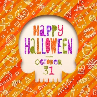 Diseño de tarjeta de felicitación de halloween con silueta de calavera