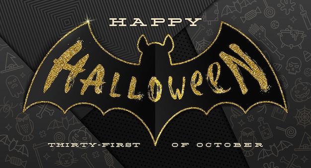 Diseño de tarjeta de felicitación de halloween con silueta de murciélago