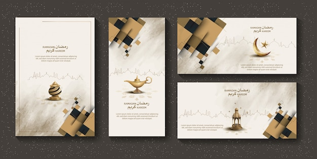 Diseño de tarjeta de felicitación islámica kareem ramadan