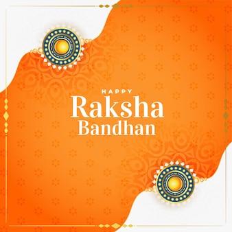 Diseño de tarjeta de felicitación naranja raksha bandhan festival