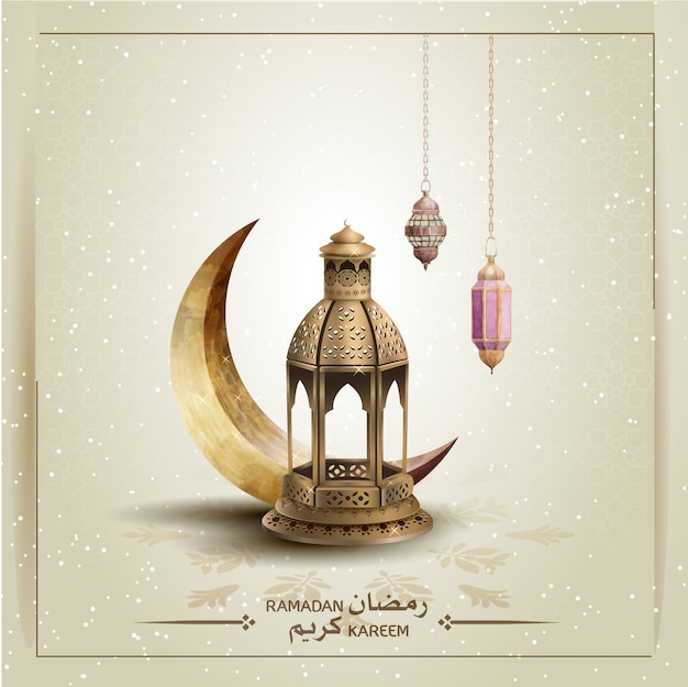 Diseño de la tarjeta de felicitación del ramadán islámico