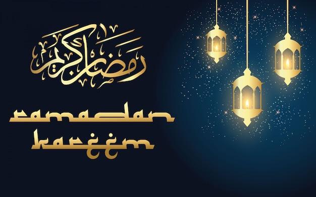 Diseño de tarjeta de felicitación de ramadán kareem caligrafía árabe con adorno tradicional de lámpara de oro con linterna
