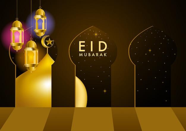 Diseño de tarjeta de felicitación de ramadan kareem