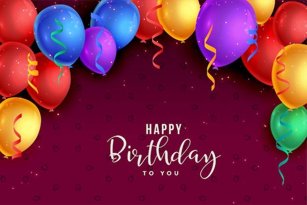 Diseño de tarjeta de feliz cumpleaños de globos de colores