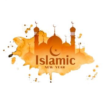 Diseño de tarjeta de festival de año nuevo islámico abstracto