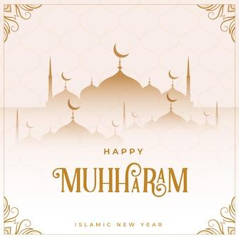 Diseño de tarjeta de festival islámico feliz muharram