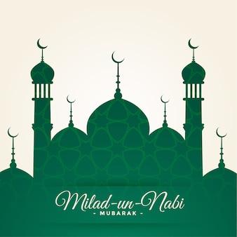 Diseño de tarjeta del festival islámico milad un nabi