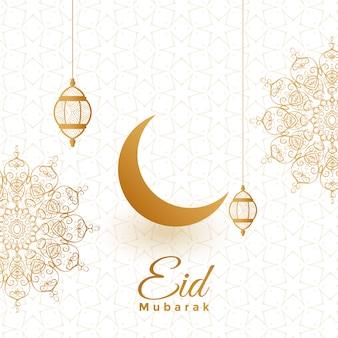 Diseño de tarjeta de festival de linterna dorada y linterna de eid mubarak