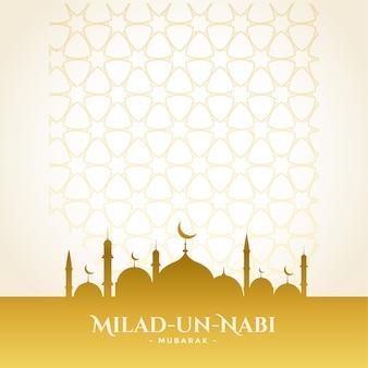 Diseño de tarjeta del festival milad un nabi de estilo islámico