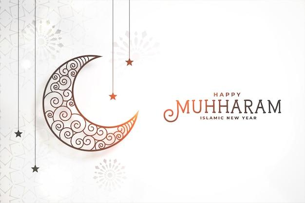 Diseño de tarjeta de festival de muharram islámico de luna decorativa