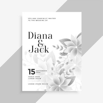 Diseño de tarjeta de flor de invitación de boda de tema blanco