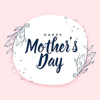 Diseño de tarjeta floral feliz día de la madre