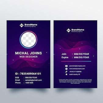 Diseño de tarjeta de identificación creativa tempate