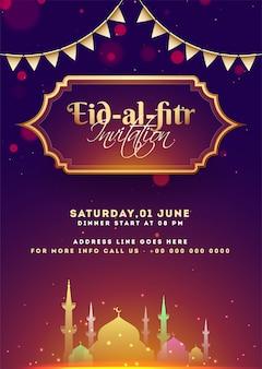 Diseño de tarjeta de invitación de eid-al-fitr con ilustración brillante de la mezquita