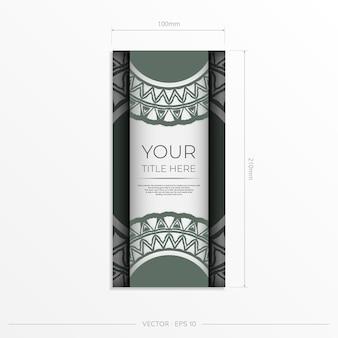 Diseño de tarjeta de invitación con espacio para texto y patrones vintage. diseño de postal de color blanco listo para imprimir de vector de lujo con patrones griegos oscuros.