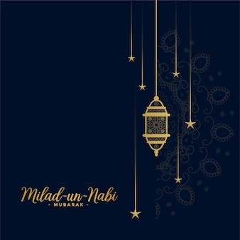 Diseño de tarjeta islámica decorativa milad un nabi