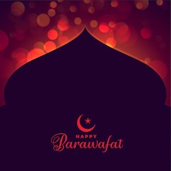 Diseño de tarjeta islámica feliz barawafat brillante