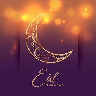 Diseño de tarjeta islámica hermosa luna creciente eid mubarak