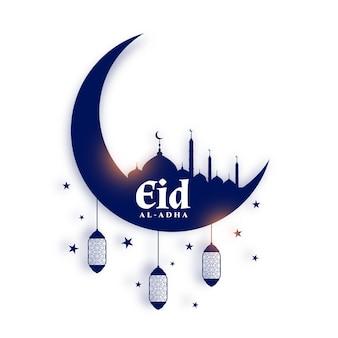 Diseño de tarjeta de linterna y luna islámica del festival eid al adha bakrid