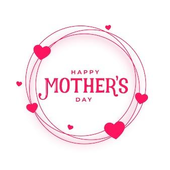 Diseño de tarjeta de marco de corazones de feliz día de la madre
