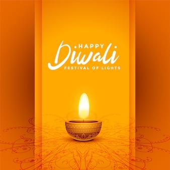 Diseño de tarjeta naranja decorativa tradicional feliz diwali festival