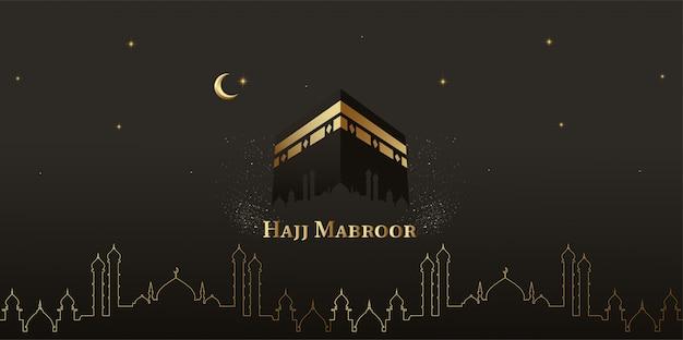 Diseño de tarjeta de peregrinación islámica hajj con santa kaaba