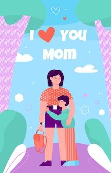 Diseño de tarjeta que expresa el amor de los niños por la ilustración plana del día de la madre. Vector Premium
