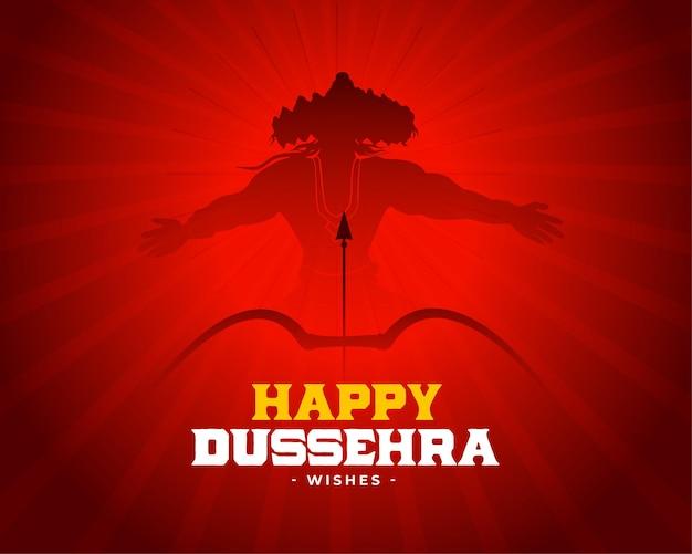 Diseño de tarjeta roja feliz festival dusshera