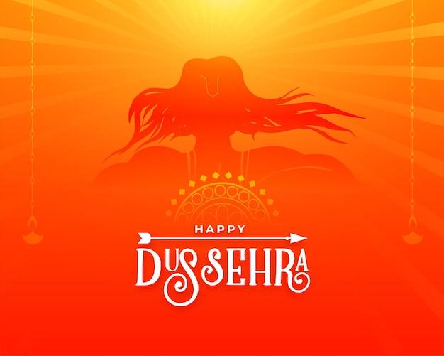 Diseño de tarjeta de saludo para el festival dussehra.