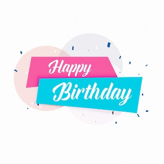 Diseño de tarjeta simple de vector de feliz cumpleaños