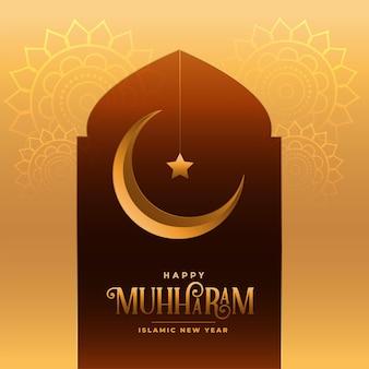 Diseño de tarjeta tradicional festival feliz muharram