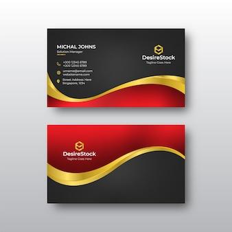 Diseño de tarjeta de visita de lujo estilo de onda geométrica
