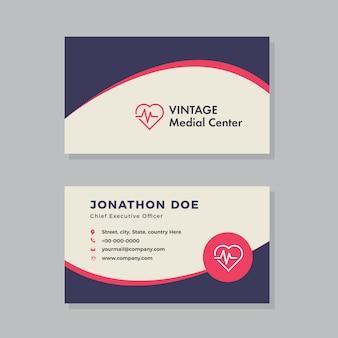 Diseño de tarjeta de visita médica y de farmacia.