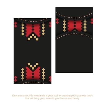 Diseño de tarjeta de visita negra con adornos eslavos. tarjetas de visita de vector con lugar para el texto y patrones de lujo.