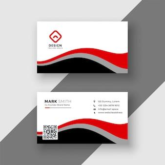 Diseño de tarjeta de visita ondulado rojo abstracto