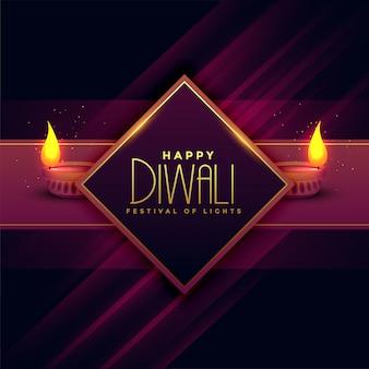 Diseño de tarjetas de felicitación para el festival diwali.