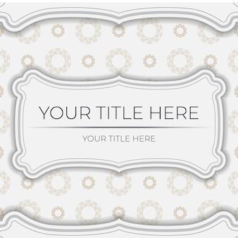 Diseño de tarjetas de invitación con espacio para texto y patrones abstractos. diseño de postal de color blanco listo para imprimir de vector de lujo con patrones beige.