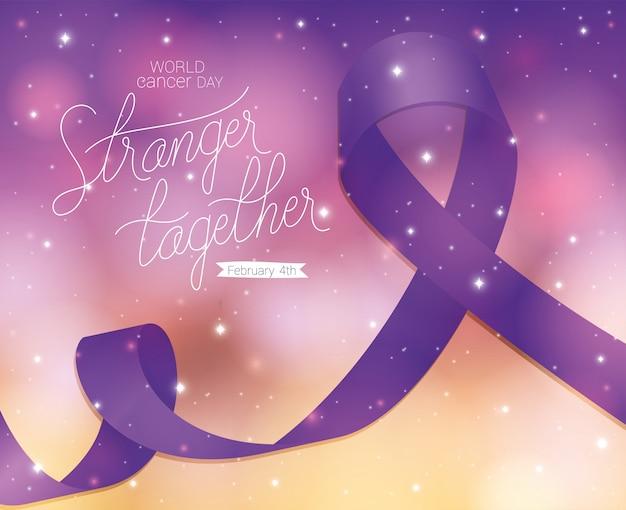 Diseño de texto de cinta púrpura y extraño juntos, día mundial del cáncer, cuatro de febrero, campaña de concientización, prevención de enfermedades y tema de fundación