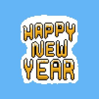 Diseño de texto de feliz año nuevo de dibujos animados de pixel art.