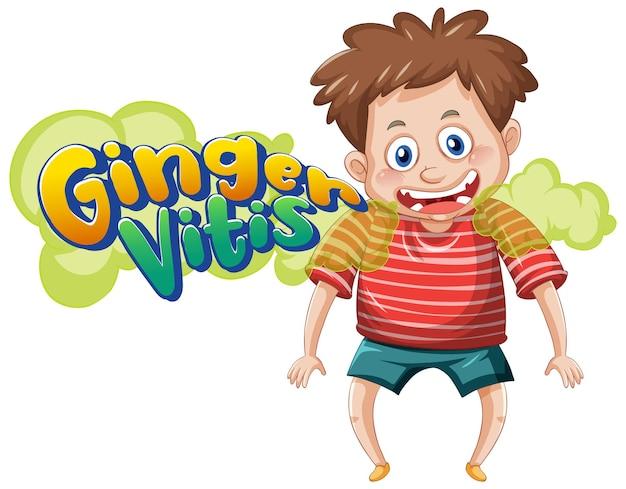 Diseño de texto del logotipo de ginger vitis con un personaje de dibujos animados de niño