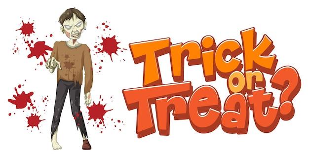 Diseño de texto de truco o trato con zombie espeluznante