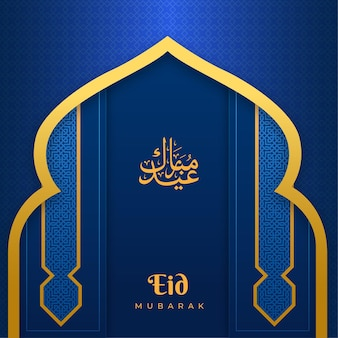 Diseño tradicional azul y dorado eid mubarak