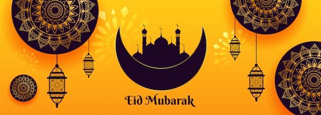 Diseño tradicional de la bandera islámica decorativa del festival eid