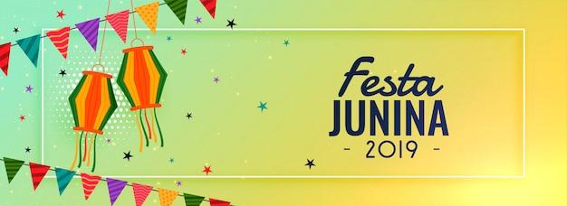 Diseño tradicional de celebración de la fiesta junina.