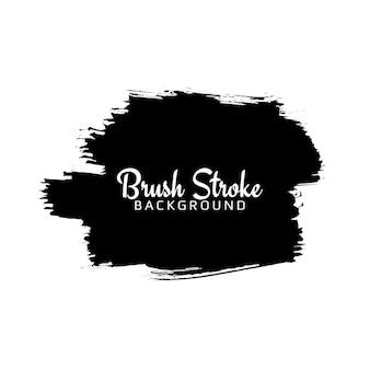 Diseño de trazo de pincel acuarela negra decorativa