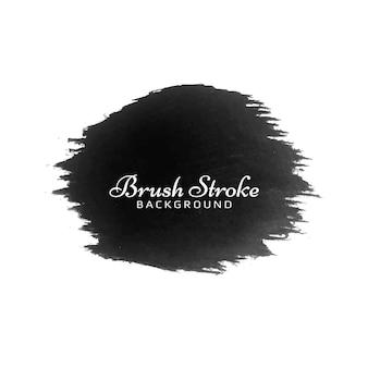 Diseño de trazo de pincel acuarela negro abstracto