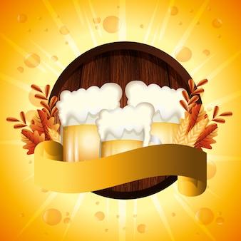 Diseño de vector de cerveza oktoberfest de alemania