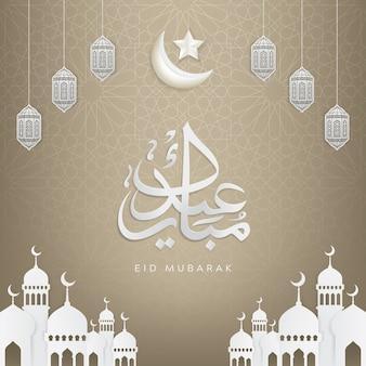 Diseño de vector islámico tarjeta de felicitación de eid mubarak