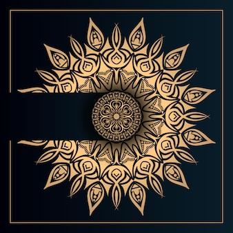 Diseño de vector de mandala de lujo con estilo arabesco dorado